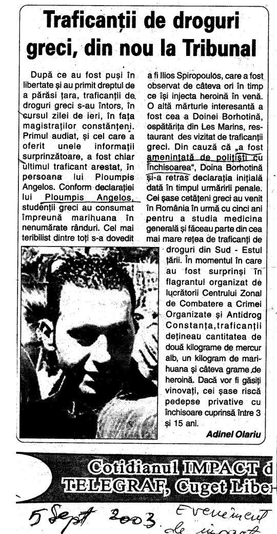 2003. Impact de Cta, despre greci. (05.09.2003)